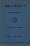 Suffolk University Academic Catalog, College Departments, 1951-1952