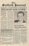 Suffolk Journal Vol. 54, No. 9, 11/15/1995