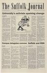 Newspaper- Suffolk Journal Vol. 64, No. 6, 10/15/2003