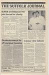 Newspaper- Suffolk Journal Vol. 60, No. 20, 4/4/2001