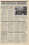 Newspaper- Suffolk Journal Vol. 61, No. 3, 9/26/2001
