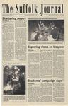 Newspaper- Suffolk Journal Vol. 64, No. 15, 2/4/2004