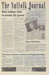 Newspaper- Suffolk Journal Vol. 65, No. 15, 02/16/2005