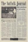 Newspaper- Suffolk Journal Vol. 65, No. 16, 3/5/2005