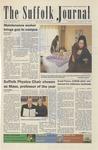Newspaper- Suffolk Journal Vol. 66, No. 10, 11/30/2005