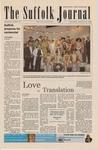 Newspaper- Suffolk Journal Vol. 66, No. 15, 2/15/2006
