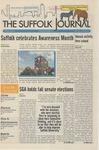 Newspaper- Suffolk Journal vol. 69, no. 5, 10/8/2008