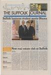 Newspaper- Suffolk Journal vol. 70, no. 5, 10/21/2009