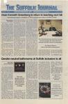 Newspaper- Suffolk Journal vol. 75, no. 3, 9/17/2014
