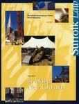 Suffolk Law, Fall 1997