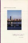 Suffolk University Law School Catalog, 1995-1996